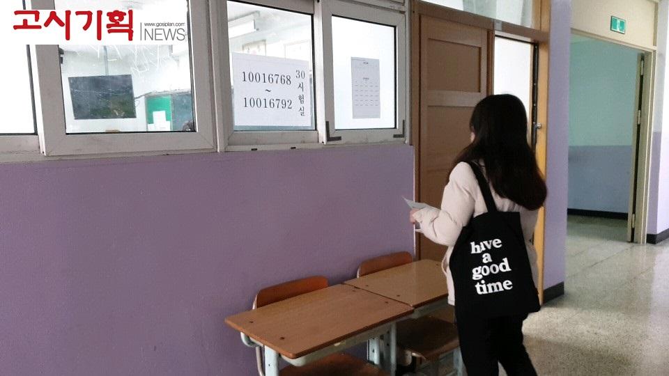 서울시 사회복지 공무원 173명 선발한다